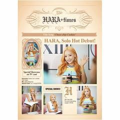 韓国スター写真集 KARAのク・ハラ - 2015 ク・ハラ 「ALOHARA」 スペシャル フォトブック (日本語字幕) (発売日:16.01.25以後)