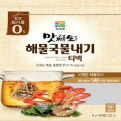 韓国食品 チョンジョンウォン 味鮮生(マッソンセン) 調味料 - 海産物煮出し ティーバッグ(9g*8T)