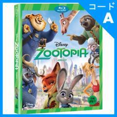 海外アニメ 「ズートピア(ZOOTOPIA)」Blu-ray(1DISC/+英語字幕)(予約 発売日:2016.06.29以後)