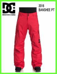 2016 DCshoes BANSHEE PANT RRH0 ディシースノーボードパンツTANGO RED-SOLID