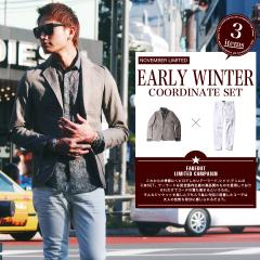 FAKOEUT/DOWBL/ダブル/OF THE NEIGE STYLE/THIRTEEN JAPAN/即納/【数量限定】【SET】EARLY WINTER COORDINATE SET1【11/6】 trend_d