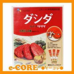 牛肉 ダシダ 粉末タイプ 384g(8gx12本x4袋)