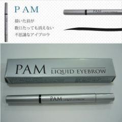 PAM リキッドアイブロー (プチアートメイク)ブラウン