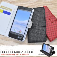 AQUOS PHONE ZETA SH-01F ケース 市松模様 格子柄 チェック柄 レザー 手帳型ケース スマホケース カバー アクオスフォン zeta sh-01f