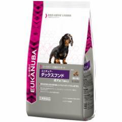 【ユーカヌバ】EUKANUBA 犬種別サポート ミニチュアダックスフンド 成犬 2,7kg ドッグフード フード 送料無料
