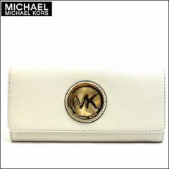 あす着 マイケルコース MICHAEL KORS 財布 長財布 レディース レザー 本革 ホワイト ブランド アウトレット セール 35f0gfte1l-vanilla