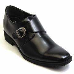 [あす着]luminio ルミニーオ メンズ シューズ 靴 ビジネスシューズ 6cmUP モンクストラップ ロングノーズ 3E シークレット 紳士靴 lu