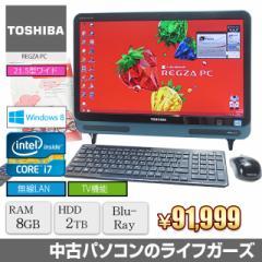 液晶一体型PC Windows8 東芝 REGZA PC Core i7 3630QM RAM8GB HDD2TB ブルーレイ 21.5型ワイド 地デジ 無線LAN office付属 中古PC 2497