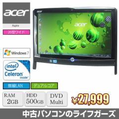 液晶一体型PC Windows7 acer Aspire Z1850 Celeron G540 メモリ2GB HDD500GB DVDマルチ 20型ワイド 無線LAN office付属 中古PC 2495