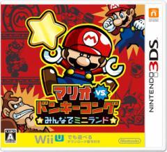 *新品*【3DS】マリオvs.ドンキーコング みんなでミニランド