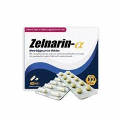 【即納】ゼルナリンアルファ(Zelnarin-α)1箱1ヶ月分