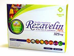 リザベリン(Rezavelin)1箱1か月分