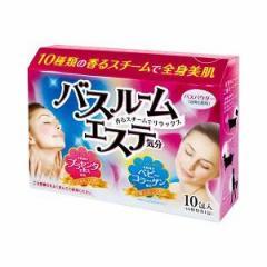 マックス バスルームエステ気分 10包入 プラセンタエキス ベビーコラーゲン 配合 バスパウダー入浴剤