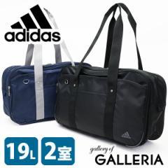 【ポイント10%】【即納・送料無料】アディダス スクールバッグ adidas ルーン 19L スクール 通学カバン A4 中学生 高校生 通学 47652