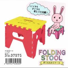 折りたたみスツール 折りたたみイス『FOLDING STOOL』 全6色 イエロー×レッド