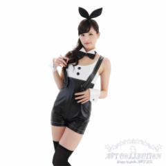 『オンリーワンバニーズ』コスプレ衣装  ハロウィン衣装 KA0187BK