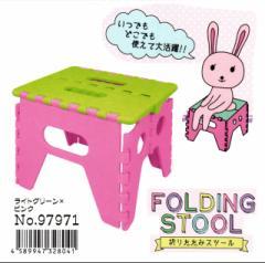 折りたたみスツール 折りたたみイス『FOLDING STOOL』 全6色 ライトグリーン×ピンク