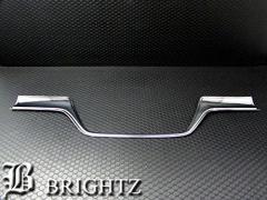 BRIGHTZ タント LA600S LA610S メッキリアライセンスアンダーモール Bタイプ バック ハッチ リヤ ナンバー フレーム パネル カバー