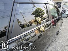 BRIGHTZ トレジア 120 125 超鏡面ステンレスメッキウィンドウモール 4PC【BQM-5C1-RCM】 サイド ドア 窓枠 水切り ゴム淵 フレーム