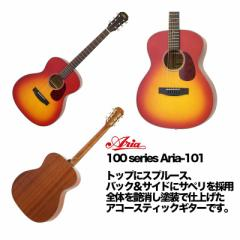 ARIA/アコースティックギター フォークタイプ 100 series Aria-101 MTCS【アリア】
