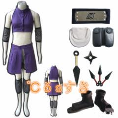 NARUTO -ナルト-  山中いの やまなかいの衣装 全部セット COS 高品質 新品 Cosplay アニメ コスチューム