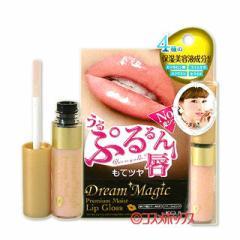 コージー ドリームマジック プレミアムモイストリップグロス 02ナチュラルピンク Dream Magic KOJI