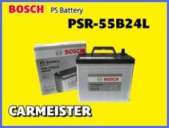 PSR55B24L BOSCH ボッシュ 国産車用 バッテリー