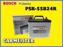 PSR55B24R BOSCH ボッシュ 国産車用 バッテリー