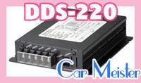 DC-DCコンバータ DDS-220 20A ニューエラー DC24V→DC12V