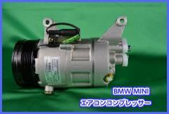 エアコンコンプレッサー ミニMINI R50/R52/R53用 純正品番 64526918122 互換製品