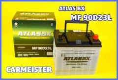 ATLAS 90D23L アトラス 国産車用 バッテリー