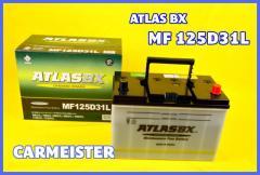 ATLAS 125D31L アトラス 国産車用 バッテリー