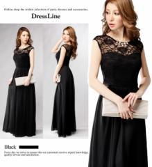 【4サイズ】シアーレースデコルテ×シフォンフレアスカート ブラックロングドレス XLサイズ 大きいサイズ