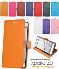 【XperiaZ5用(SO-01H/SOV32/501SO)】手帳型(横開...