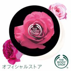 【正規品】< ボディクリーム > ボディバター ブリティッシュローズ 200ml 【THE BODY SHOP(ザ・ボディショップ)】