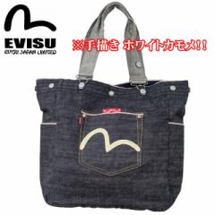EVISU(エヴィス エビス) 2Way デニム トート&ショルダーバッグ タワタン2トート(Mサイズ) EBD-0073TW