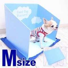 【チワワ トイレ】トイレパネル スカイマナー Mサイズ (チワワ 小型犬 オス用 マーキング 携帯トイレ)