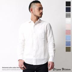 リネンシャツ メンズ シャンブレーシャツ 長袖 7...
