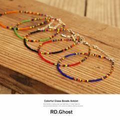 アンクレット メンズ ブレスレット ビーズ カラフル ネックレス ガラス RD.Ghost 5861【pre_d】