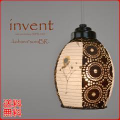 送料無料◆日本製 和紙照明 和風照明 レトロペンダントライト SDPN-244D invent (向日葵/提灯) SDPN-244DWH 【インテリア】