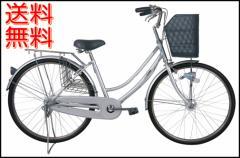 送料無料◆ ノーパンク 26インチシティサイクル軽快車 シマノ製内装3段ギア搭載 MG-TCG263N シルバー() 【アウトドア】