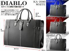 【送料無料】メンズ ブランドDIABLO 本革 ビジネスバッグ ブリーフケース 黒【4色:赤、青、白、黒】KA-2090 鞄/ショルダーバッグ