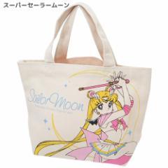 ◆美少女戦士 セーラームーン マチ付きコットンバッグ