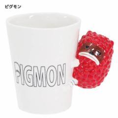 ◆ウルトラマンモンスターズ 【ピグモン】マグ(プレゼント、贈り物、お土産,キャラクターグッツ通販、アニメキャラ