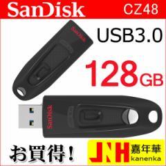 DM便送料無料  USBメモリ 128GB サンディスク Sandisk ULTRA USB3.0 高速 100MB/s 海外パッケージ品 SDCZ48-128G