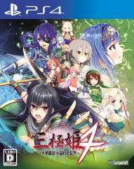 三極姫4 天華繚乱 天命の恋絵巻(PS4版)