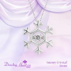 """クロスフォー ダンシングハート """"Snowy Crystal"""" 揺れるダイヤ K10ホワイトゴールド ネックレス 送料無料"""