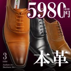 日本製 ビジネスシューズ 本革 イタリアンデザイン ストレートチップ 紐 レース ローファー メンズ 革靴 レザー 402 人気デザイン