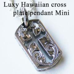 ハワイアンジュエリー ネックレス 女性にもおすすめ  Luxy クロス プレート ミニ ネックレス チェーン付