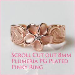 ピンクがかわいい!ハワイアンジュエリー ピンク プルメリア キュービックジルコニア ピンキーリング